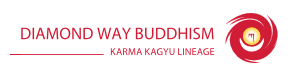 Diamond Way Buddhism of the Karma Kagyu tradition